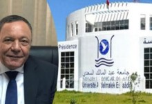 Photo of وفاة رئيس جامعة عبد المالك السعدي متأثرا بإصابته بفيروس كورونا