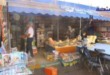Photo of روبورتاج :مكتبات فارغة وتغييرات في المقررات المدرسية