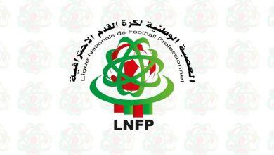 Photo of العصبة تجيز تسجيل 20 لاعبا في ورقة المباراة لكل فريق