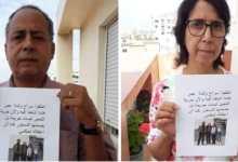 Photo of والدا الراضي: أطلقوا سراح ابننا عمر لأننا اشتقنا إليه ولأن حرية التعبير ليست جريمة