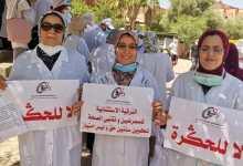 Photo of وزارة الصحة تتراجع عن الصيغة النهائية لمشروع الممرضين المجازين من الدولة ذوي تكوين سنتين