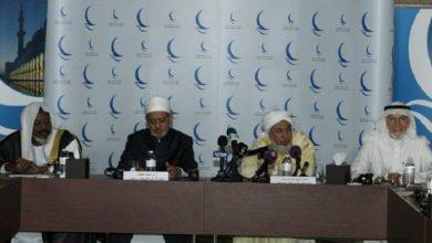 "Photo of مجلس حكماء المسلمين يدين الإرهاب ويستعد لمقاضاة ""شارلي ايبدو"""
