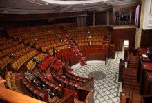 Photo of مجلس النواب يقرر تصفية نظام معاش البرلمانيين نهائيا