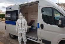 Photo of كورونا-المغرب: 4592 إصابة جديدة و 4228 حالة شفاء و 70 وفاة
