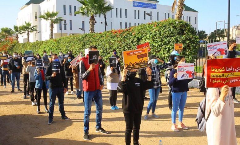 احتجاج طلبة ensam: ولاد الشعب قرينا و غنتخرجو مهندسين في الأخير غنعيشو في البطالة