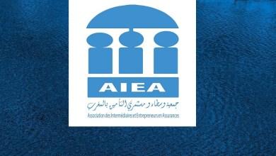"""Photo of وسطاء التأمين يشتكون لمجلس المنافسة من تجاوزات """"خطيرة"""" لشركات التأمين والأبناك"""