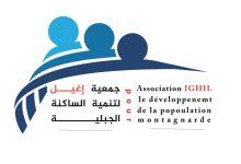 """Photo of جمعية """"إغيل"""" تعقد أولى لقاءاتها التشاورية لمحاربة الهدر المدرسي بإقليم تنغير"""