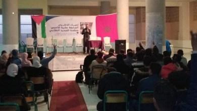 """Photo of التجديد الطلابي تستنكر تطبيع المغرب مع إسرائيل و""""العدالة والتنمية"""" و""""التوحيد والإصلاح"""" يلتزمان الصمت"""