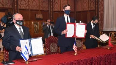 Photo of تقرير.. كرونولوجيا تطبيع المغرب علاقاته مع إسرائيل في العديد من المجالات