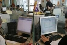 Photo of شركة فرنسية/مغربية (مركز اتصالات) تطرد مستخدمة بعد إصابتها بكوفيد 19