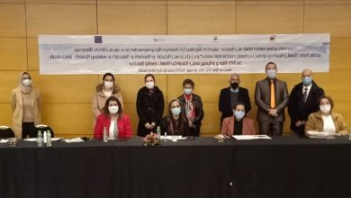 Photo of اتحاد العمل النسائي ينظم يومين دراسيين لقضاة ومحامين وضباط أمن حول العنف ضد المرأة