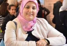 Photo of انتخاب المغرب عضوا في اللجنة الدولية لحقوق الأشخاص ذوي الإعاقة