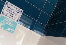Photo of قسوة البرد وإغلاق الحمامات يضاعف معاناة أربابها وساكنة الأحياء الشعبية