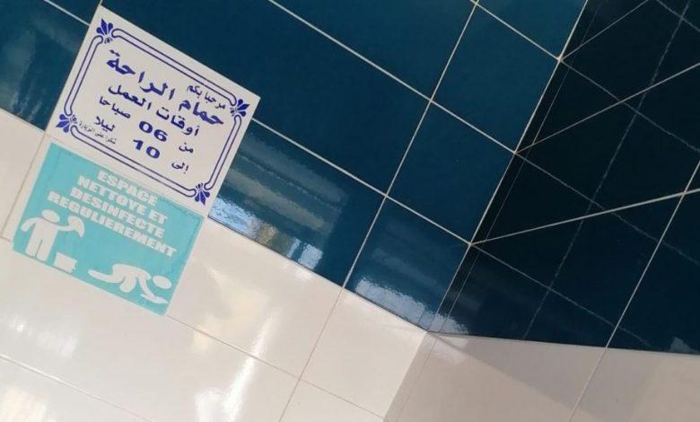 Photo of نقابة تعلن الاحتجاج يوم 21 يناير إذا لم تفتح سلطات البيضاء الحمامات