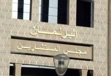 """الاتحاد المغربي للشغل يسائل مجلس المستشارين حول إعفاء أطر """"بدون تعليل"""""""