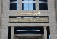 Photo of قانون العاملين الاجتماعيين ينال مصادقة مجلس المستشارين