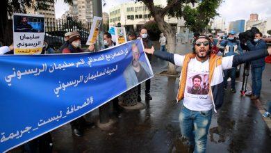 انطلاق محاكمة الصحافي سليمان الريسوني و مطالب بإطلاق سراحه (فيديو)