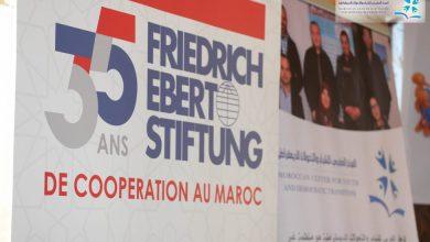 Photo of على خلفية أزمة الرباط وبرلين.. هذه أبرز المنظمات الألمانية الناشطة بالمغرب