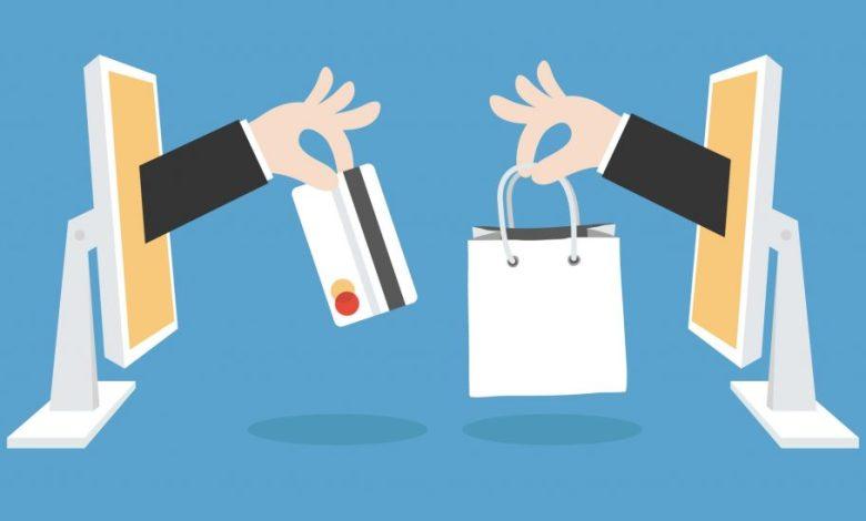 التجارة الالكترونية و المستهلك أية حماية ؟