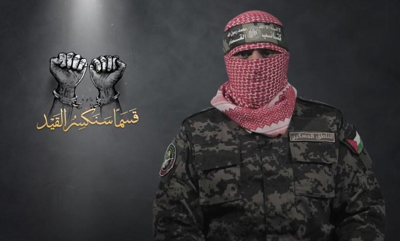 """أبو عبيدة : لا تبادل للأسرى دون تحرير أبطال """"نفق الحرية"""""""