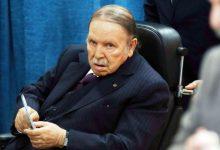 الجزائر.. الإعلان عن وفاة الرئيس السابق عبد العزيز بوتفليقة