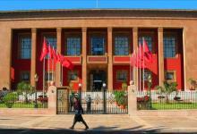 هيئة نقابية تدعو إلى وقفة أمام البرلمان لحماية المال العام