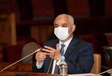 وزير الصحة والحماية الاجتماعية خالد آيت الطالب