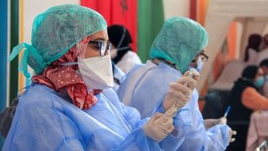 كورونا-المغرب : 515 إصابة مؤكدة و16 حالة وفاة جديدة