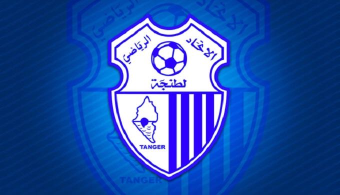 بعد أبرشان .. مكتب نادي اتحاد طنجة يقدم استقالة جماعية