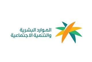 السعودية تلغي نظام الكفيل اعتبارا من 14 مارس 2021 بعد 72 عاما من تطبيقه