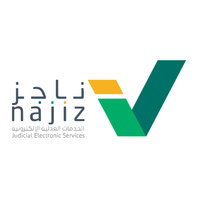 كيف يتم رفع قضية فسخ عقد النكاح من نظام ابشر في المحاكم السعودية ؟