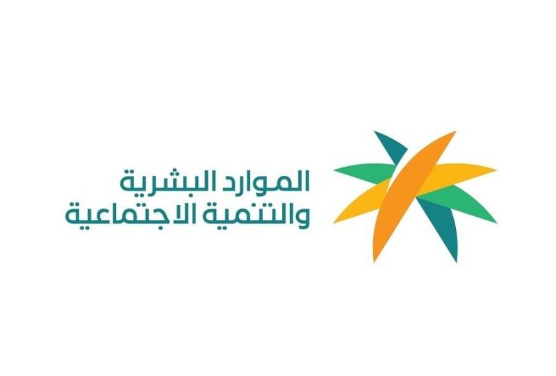 طريقة التسجيل في منصة العمل عن بعد ، للعاطلين عن العمل في السعودية