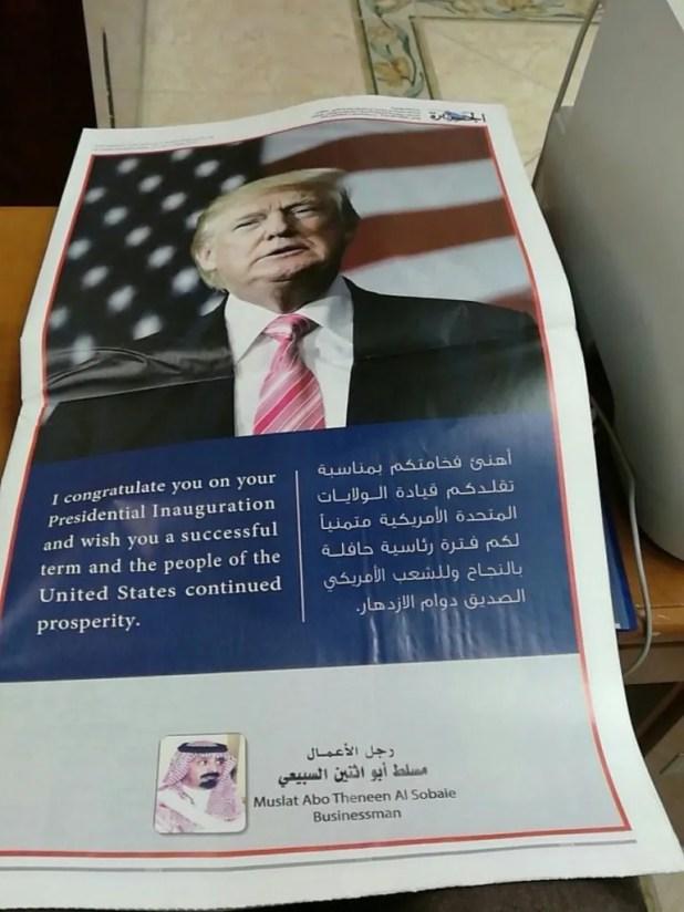 نتيجة بحث الصور عن مواطن سعودي وعبر صحيفة محلية يهنئ ترامب
