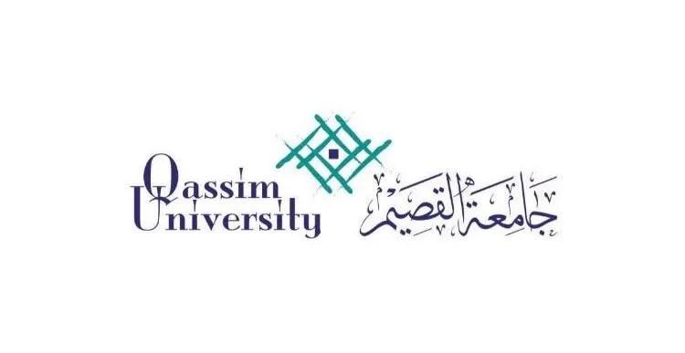 مدرسة القيادة بجامعة القصيم تعلن عن فتح باب التسجيل للراغبات في