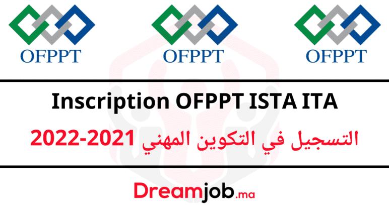 Inscription OFPPT التسجيل في التكوين المهني 2022/2021