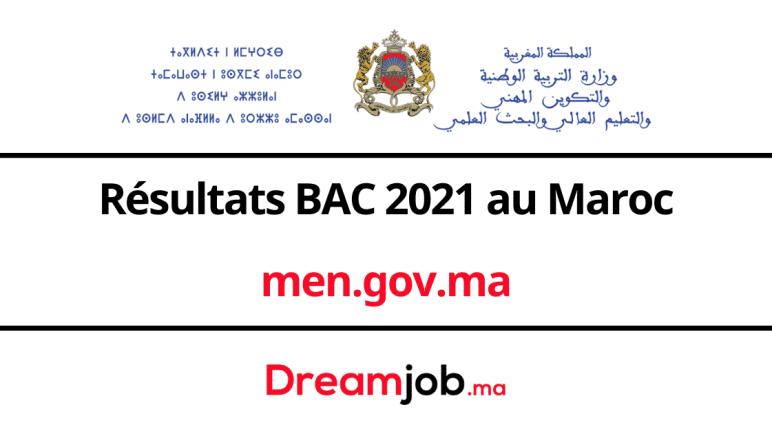 men.gov.ma   Résultats BAC 2021 au Maroc