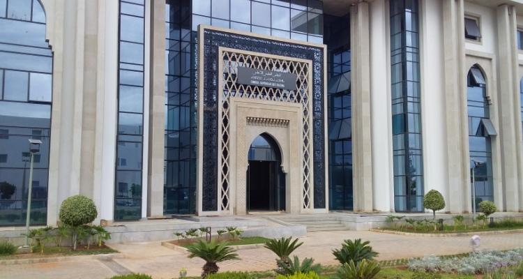 المقر الجديد للمجلس العلمي الأعلى
