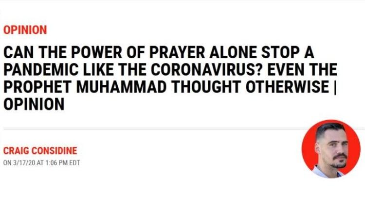 هل يمكن لسلطة الصلاة وحدها  وقف جائحة مثل فيروس كورونا؟