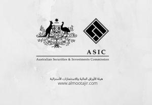 ASIC هيئة الأوراق المالية والاستثمارات الأسترالية 2