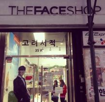 The Face Shop in Koreatown, NYC