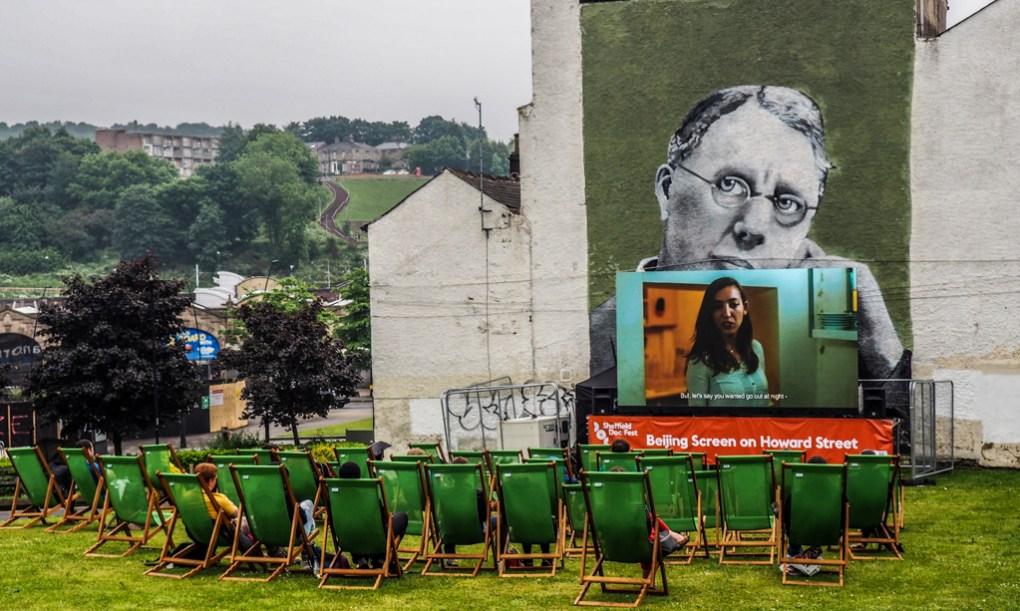 Sheffield Doc/Fest 2016 Outdoor Screening