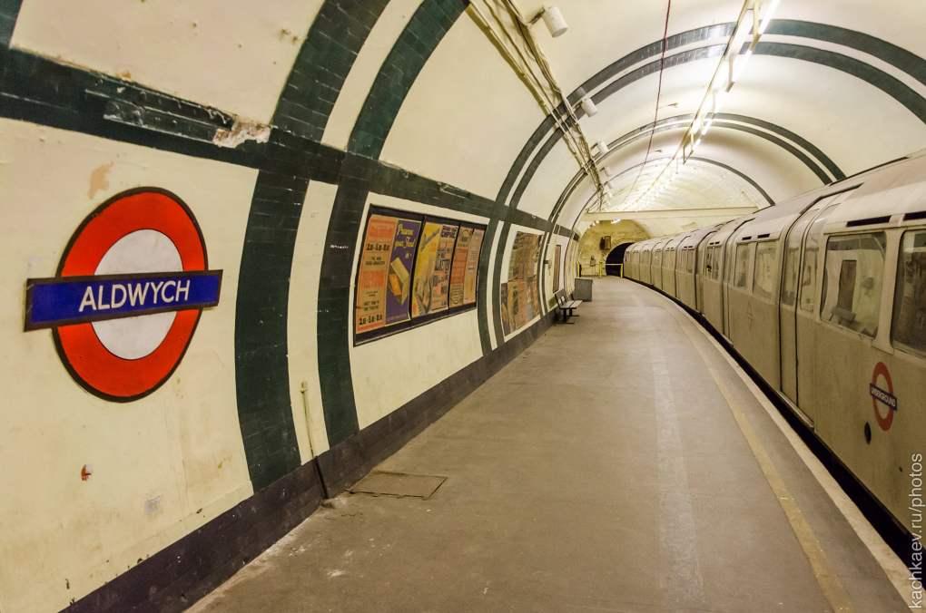 Aldwych Tube Station in London, England