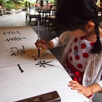 The Dead Poets of Chengdu: Family Letters are Worth Ten Thousand Pieces