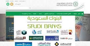غير مستقر خياط غير سارة ساعات دوام البنك العربي Translucent Network Org