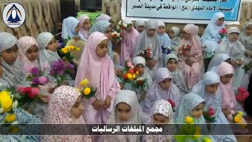 احتفالية بمناسبة ولادات شهر شعبان