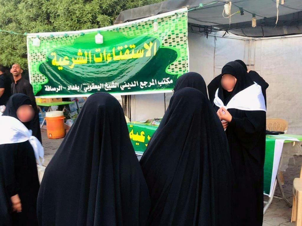 إنتشار المحطات والمواكب  التبليغية في مدينة الكاظمية المقدسة لمجمع المبلغات الرساليات