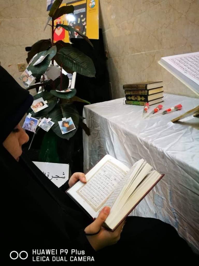 مجمع المبلغات الرساليات في كربلاء  يستذكر شهداء العراق في فعاليات يوم العفاف العالمي