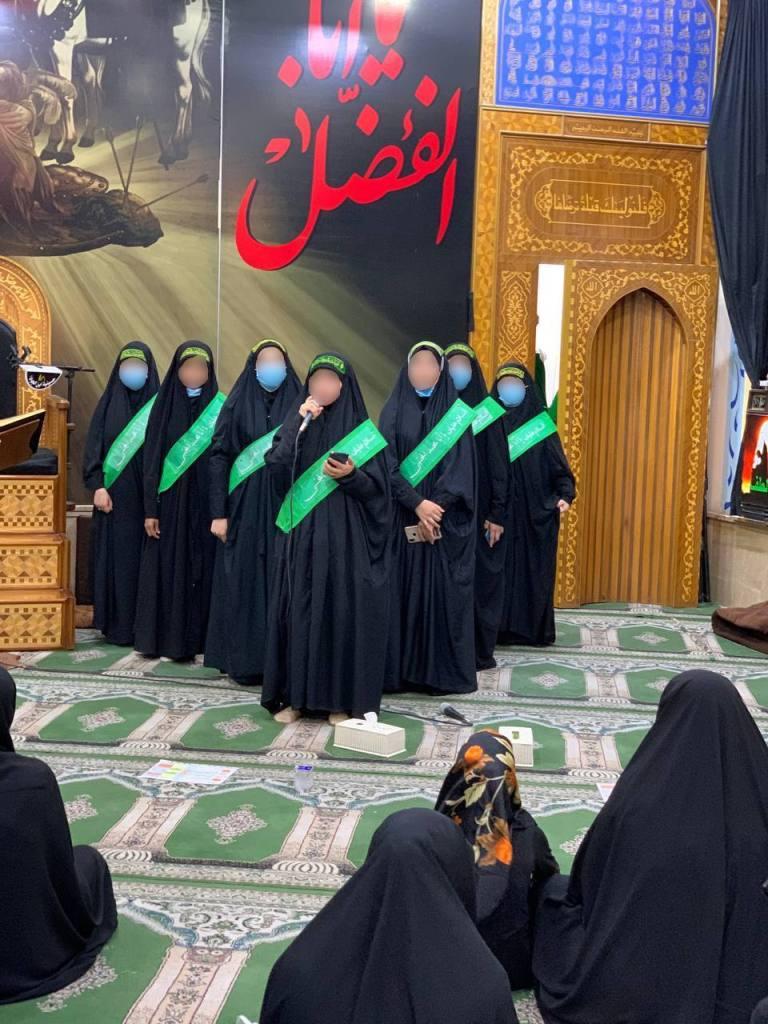 مجموعة من الفتيات تجسد واقعة شهادة الامام الحسن(ع)