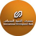 بطاقات ماستر كارد مصرف التنمية الدولي