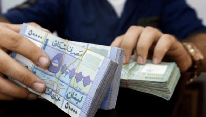 إليكم سعر الليرة اللبنانية مقابل الدولار في السوق السوداء اليوم